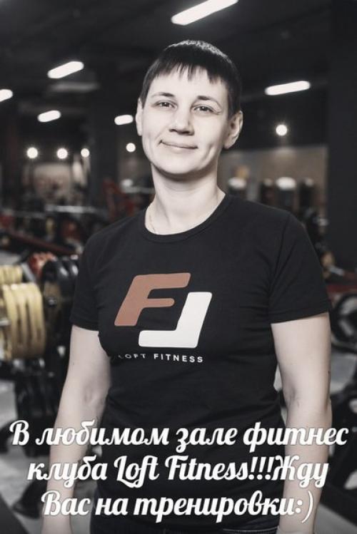 комплекс упражнений для похудения фитнес совет