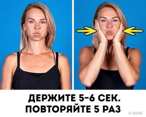 Упражнения для подтяжки лица. 8 действенных упражнений для подтяжки овала лица.