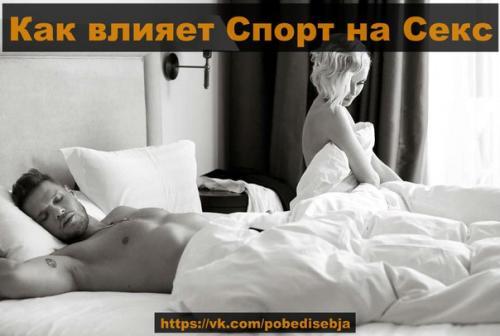 predmeti-masturbatsii-dlya-zhenshin