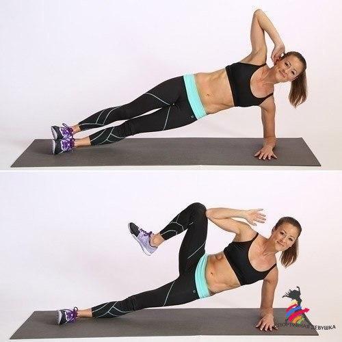 комплекс упражнения для боков в картинках