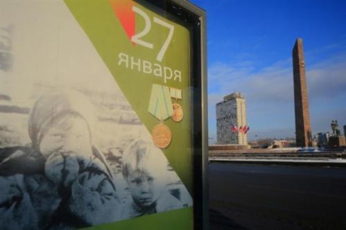 Основные факты о блокаде Ленинграда. 10 фактов о блокаде Ленинграда