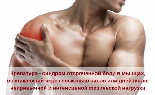 Стоит ли идти в спортзал, если болят мышцы. Можно ли заниматься спортом, если болят мышцы после тренировки
