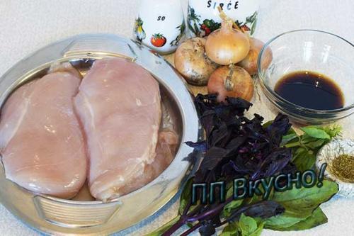 Пп куриная грудка в духовке. Филе с базиликом