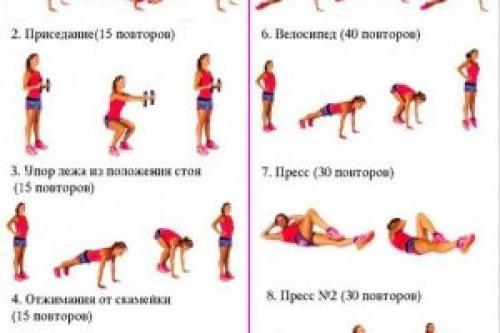 Комплекс Утренней Гимнастики Для Похудения. Как я сбросила 8 кг за 1,5 месяца, выполняя каждое утро 5 упражнений. Утренняя гимнастика для похудения