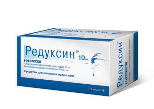 Когда лучше принимать Редуксин утром или вечером. Как правильно принимать Редуксин, чтобы похудеть?