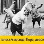 10 бесплатных мест в Москве для занятий спортом.