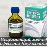 Метод профессора Неумывакина: исцеляющая перекись водорода Н 2 о 2.