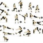Комплекс упражнений для стройных ног?