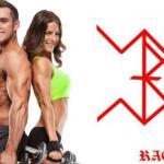 """- Мы представляем вашему вниманию еще одну нашу совместную работу с уважаемой """"Lagertha"""" - рунический став """"фитнес инструктор""""."""