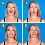 8 действенных упражнений для подтяжки овала лица.