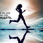 Упражнения для тренировки силы воли.