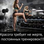 7 фитнес - рекомендаций для женщин.