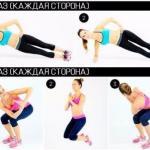 Упражнения для плоского живота и подтянутого тела?
